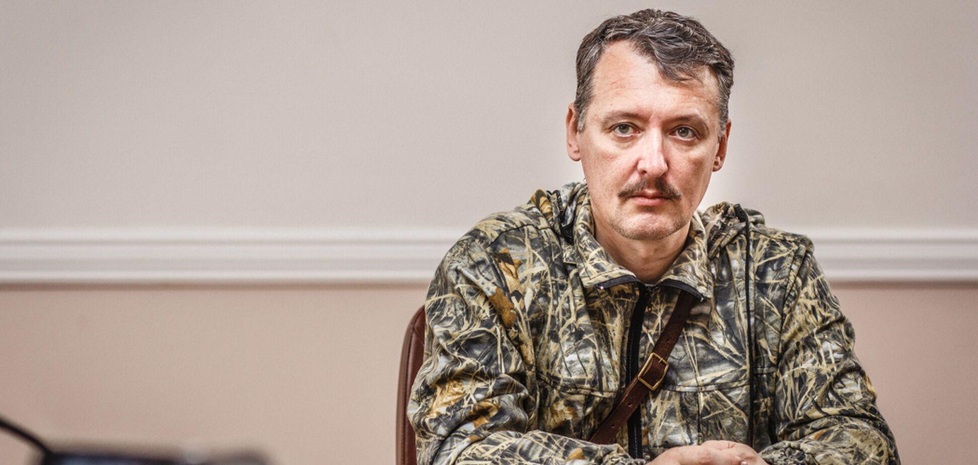 'Немає місця в Росії': з'явилося пояснення повернення Гіркіна у 'ДНР'