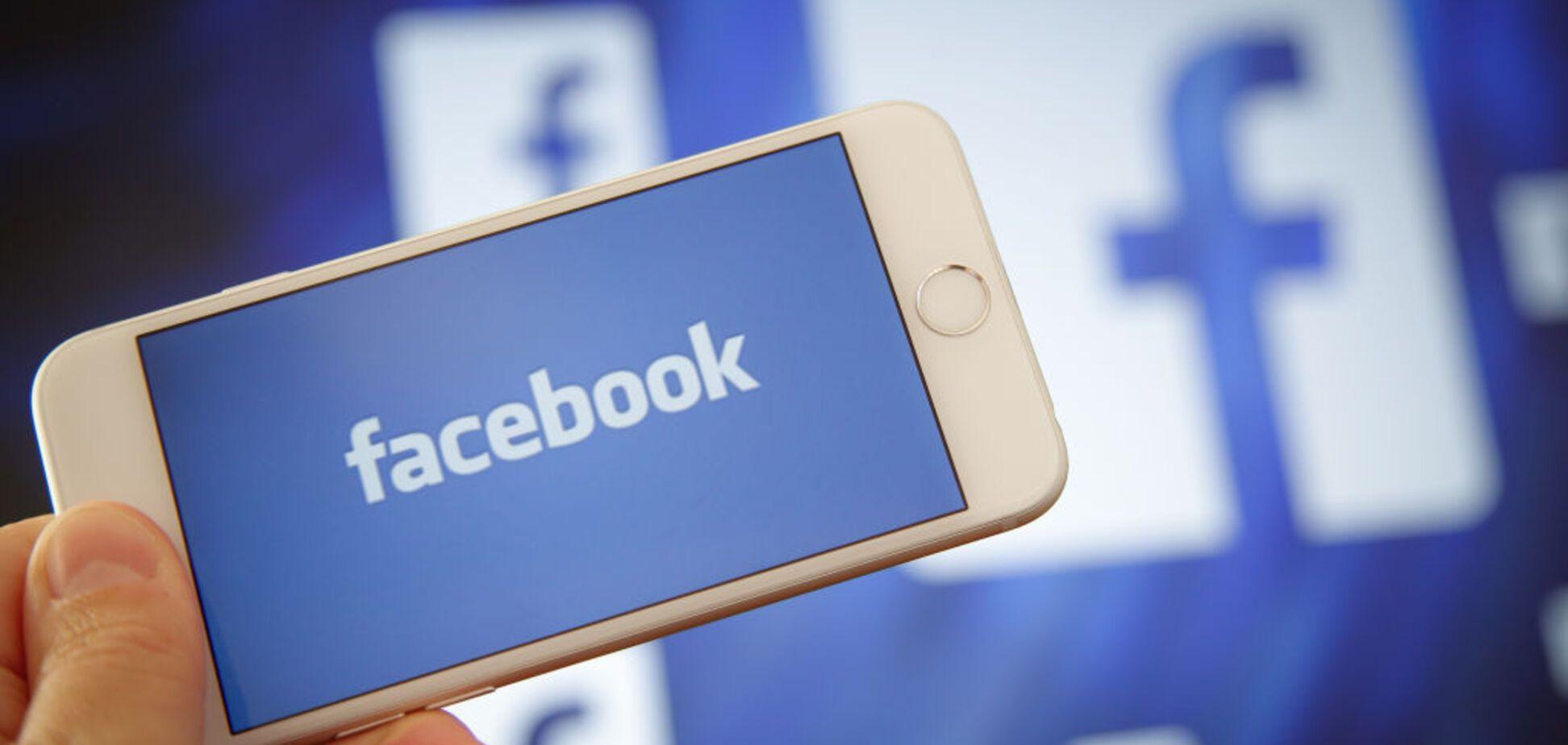У Росії пригрозили заборонити Facebook