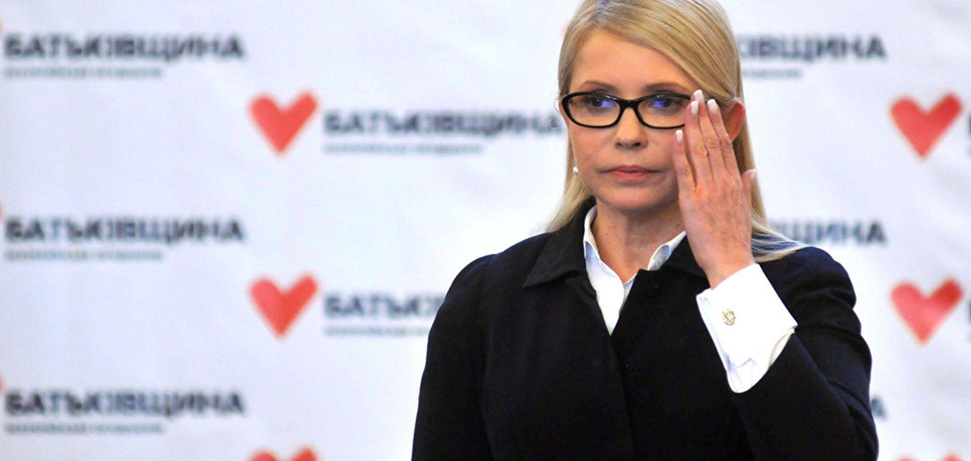'Батьківщина' потребовала ВСК и доклад силовиков из-за взрывов в Калиновке