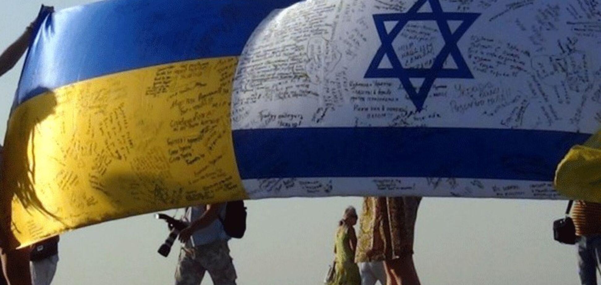 По аналогии с Израилем