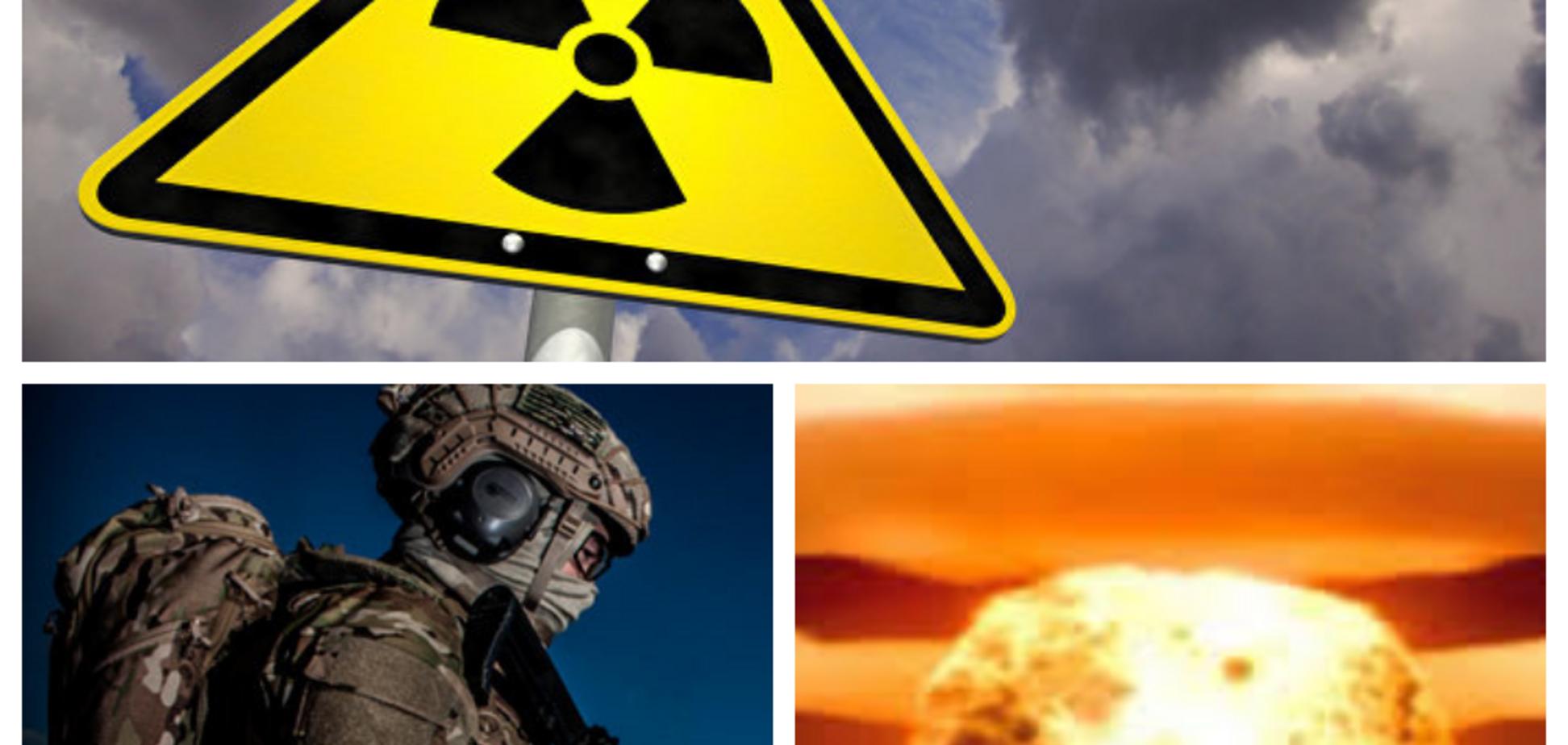 Ядерная угроза