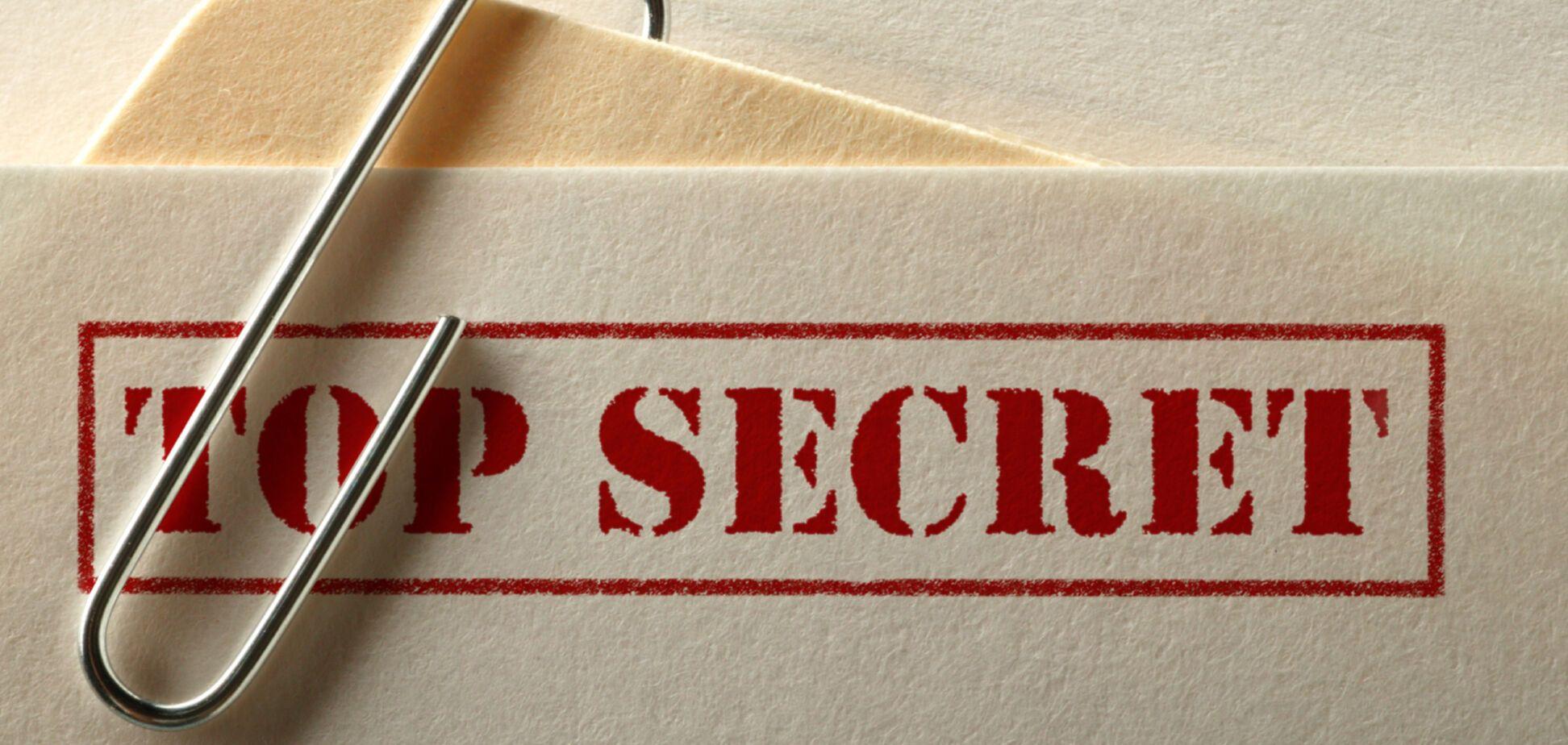 Секретная информация