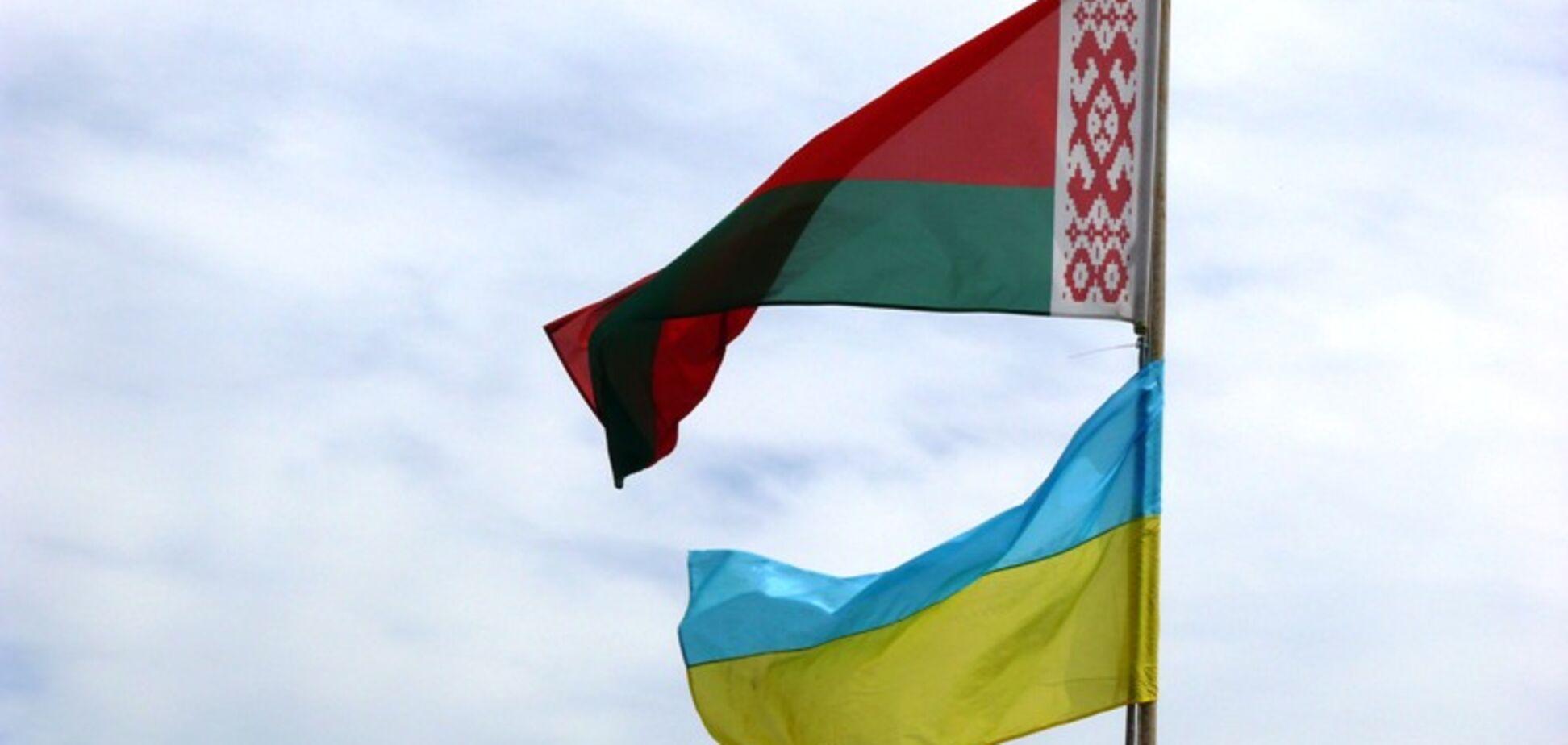 Украина Беларусь