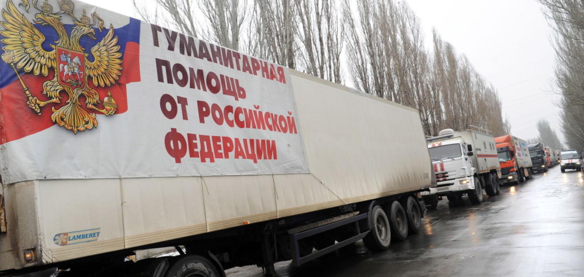 Ждать обострения? Россия отправила 'гумконвой' террористам на Донбассе