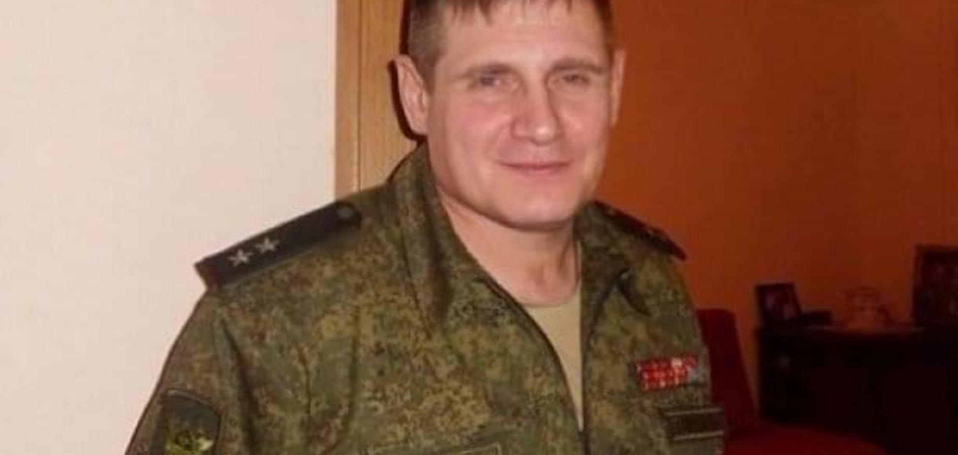 Генерал армии РФ