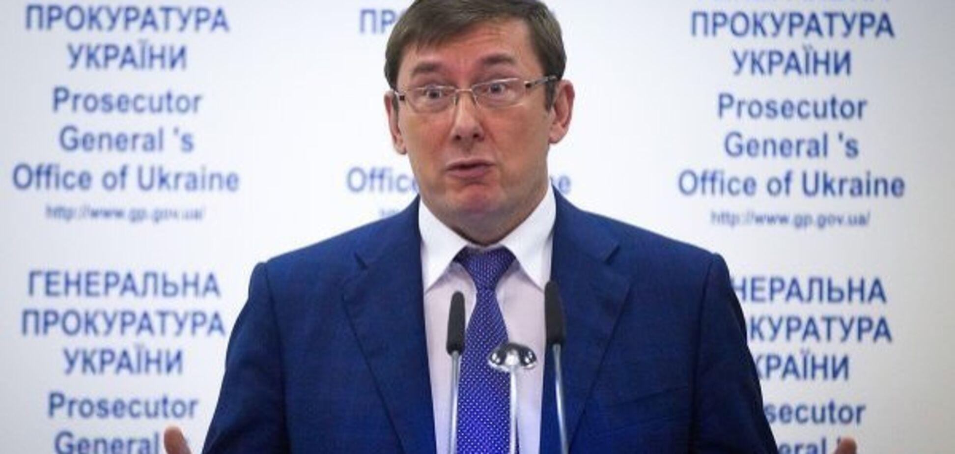 Взрывы в Калиновке: Луценко выступил с громким заявлением о причинах трагедии