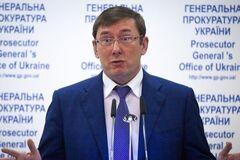 Вибухи в Калинівці: Луценко виступив із гучною заявою про причини трагедії