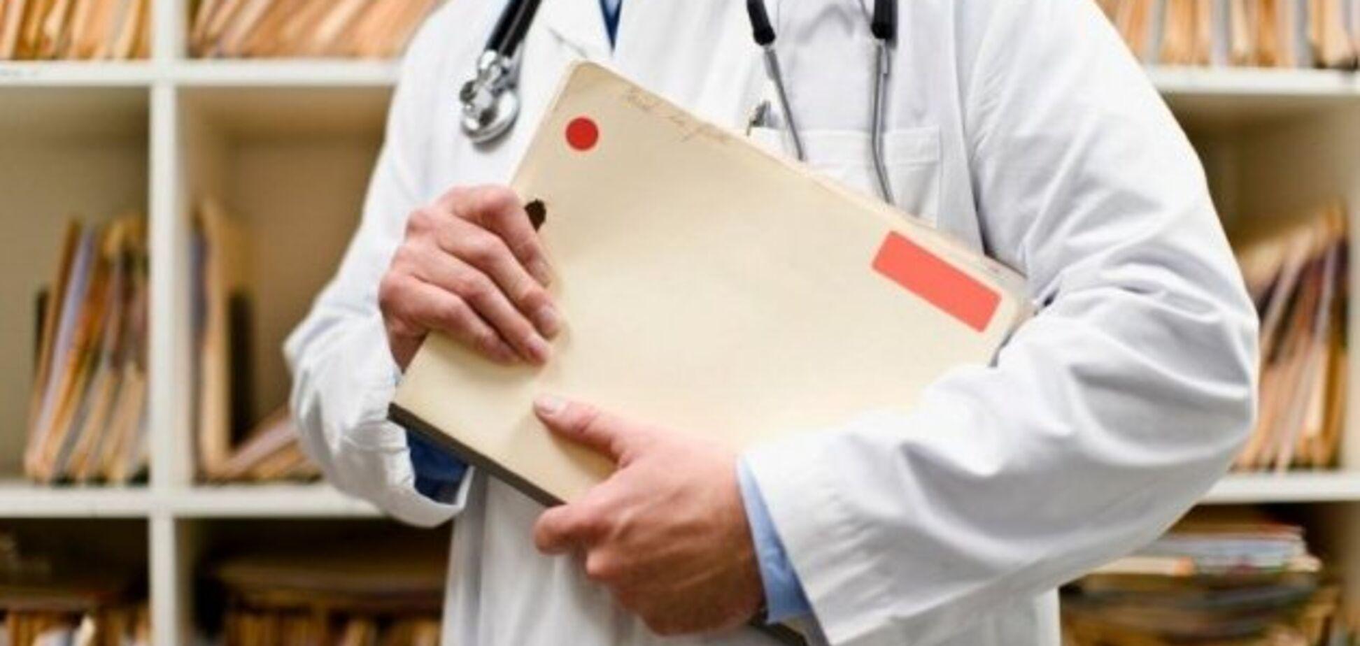 Медицинская реформа в Украине: составлен список бесплатных услуг врачей