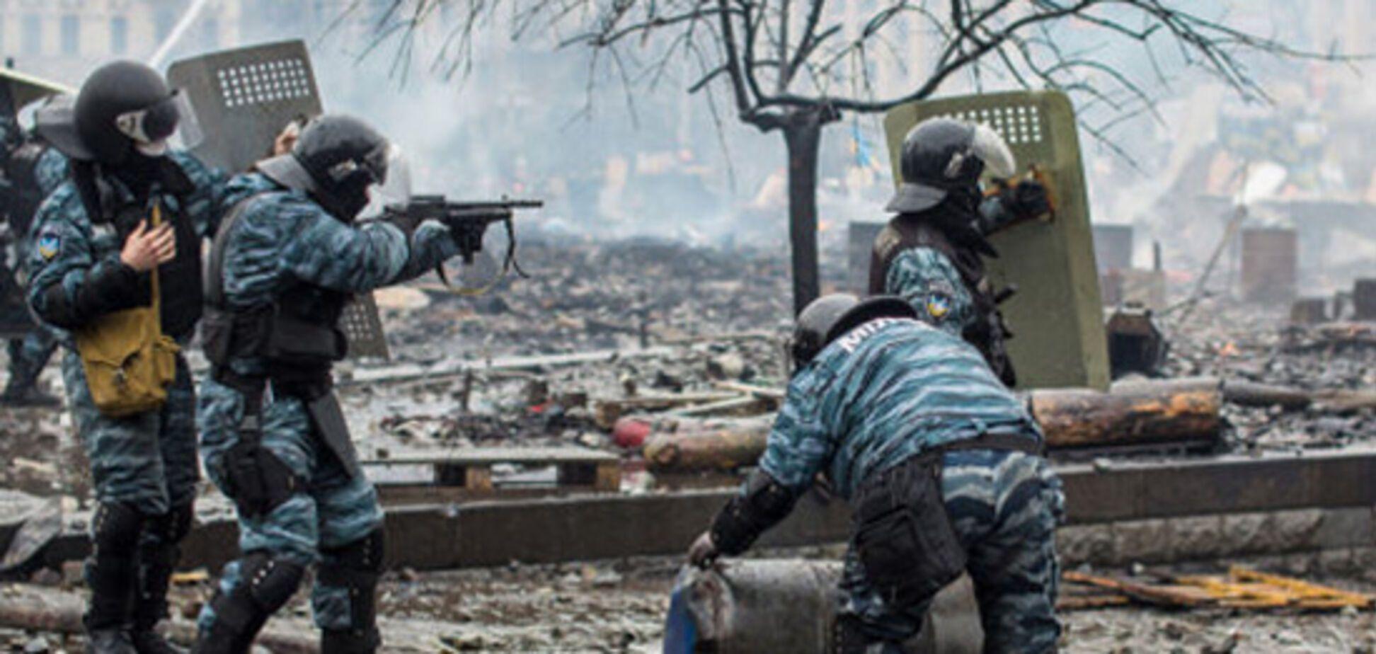 Расстрелы на Майдане