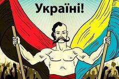 Плюс бандеризация всей Украины