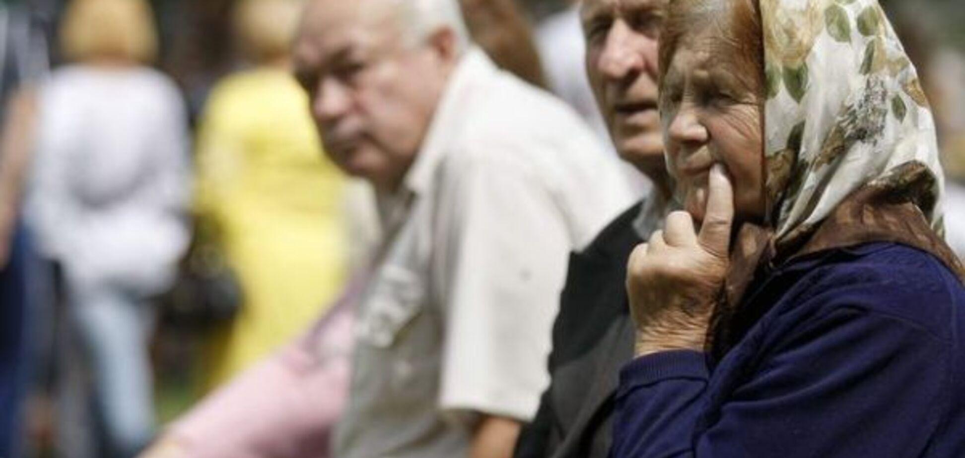 Уряд повинен зупинити шантаж пенсіонерів!