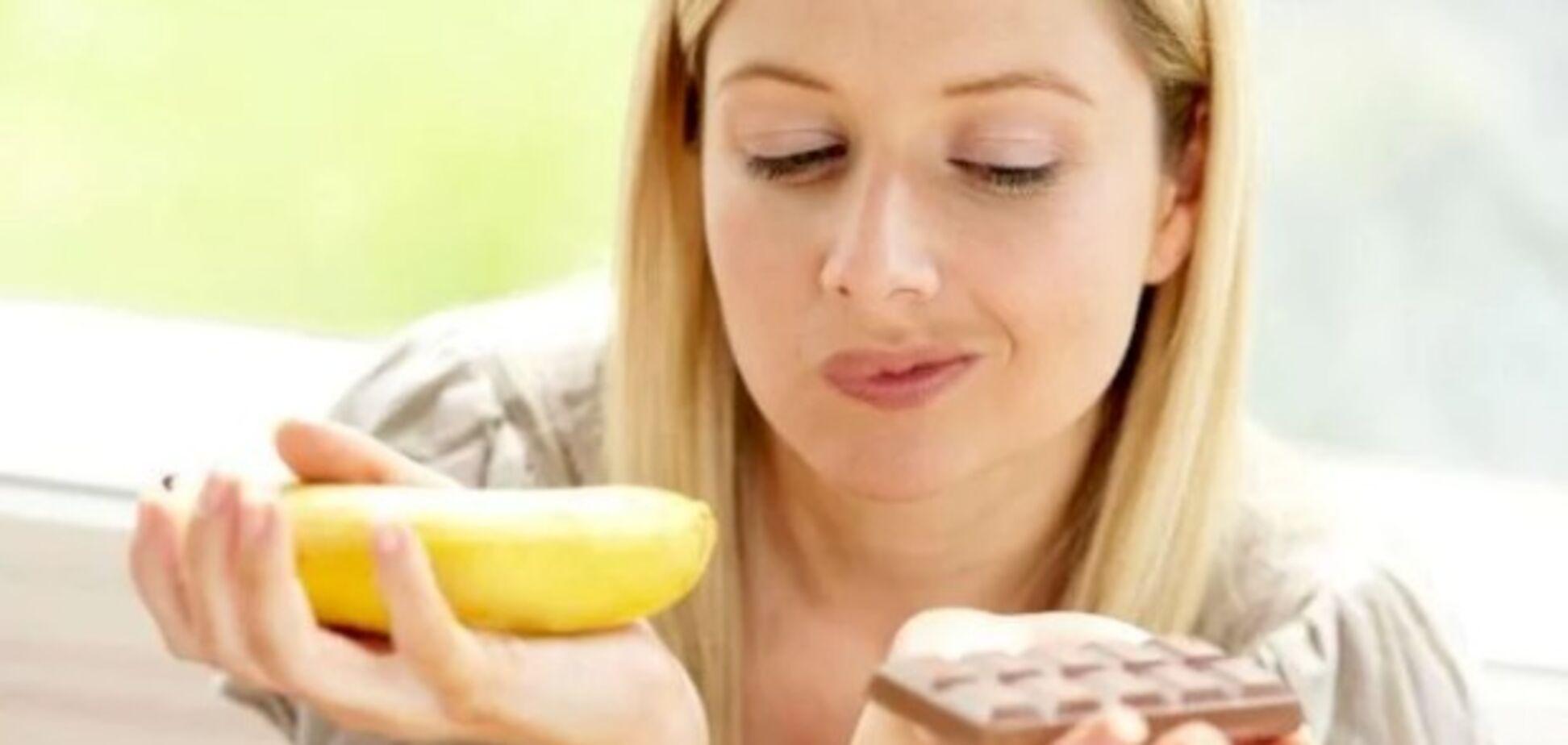Щоб худнути - треба їсти