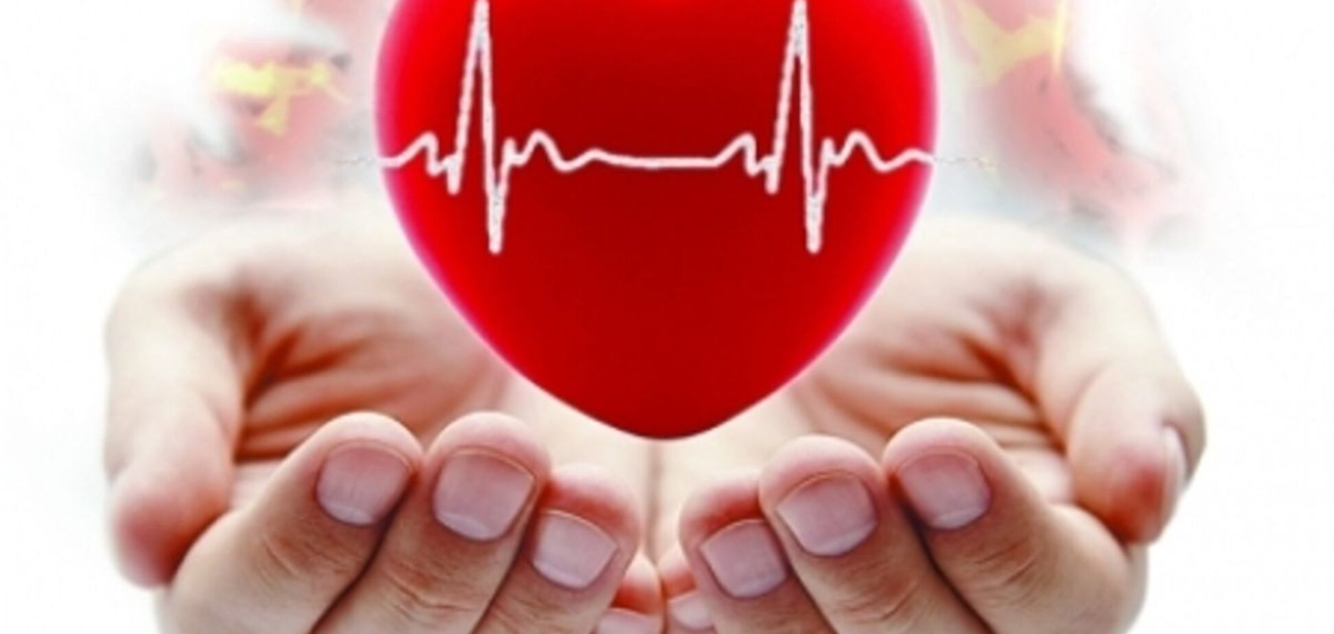 Поділися силою свого серця
