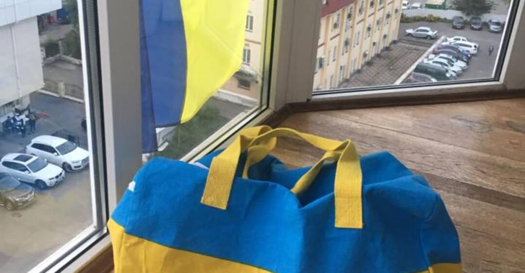 Флаг украины жовто блакитный фото