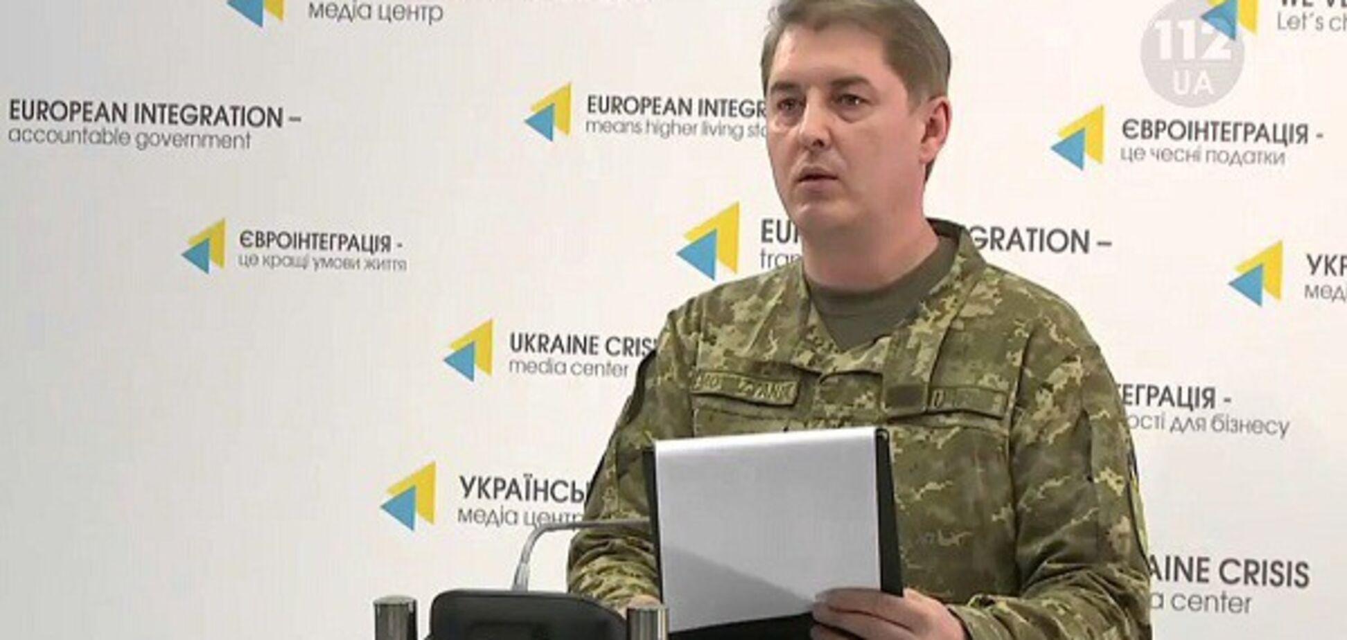 Новые потери ВСУ на Донбассе: появились противоречивые сведения из штаба АТО