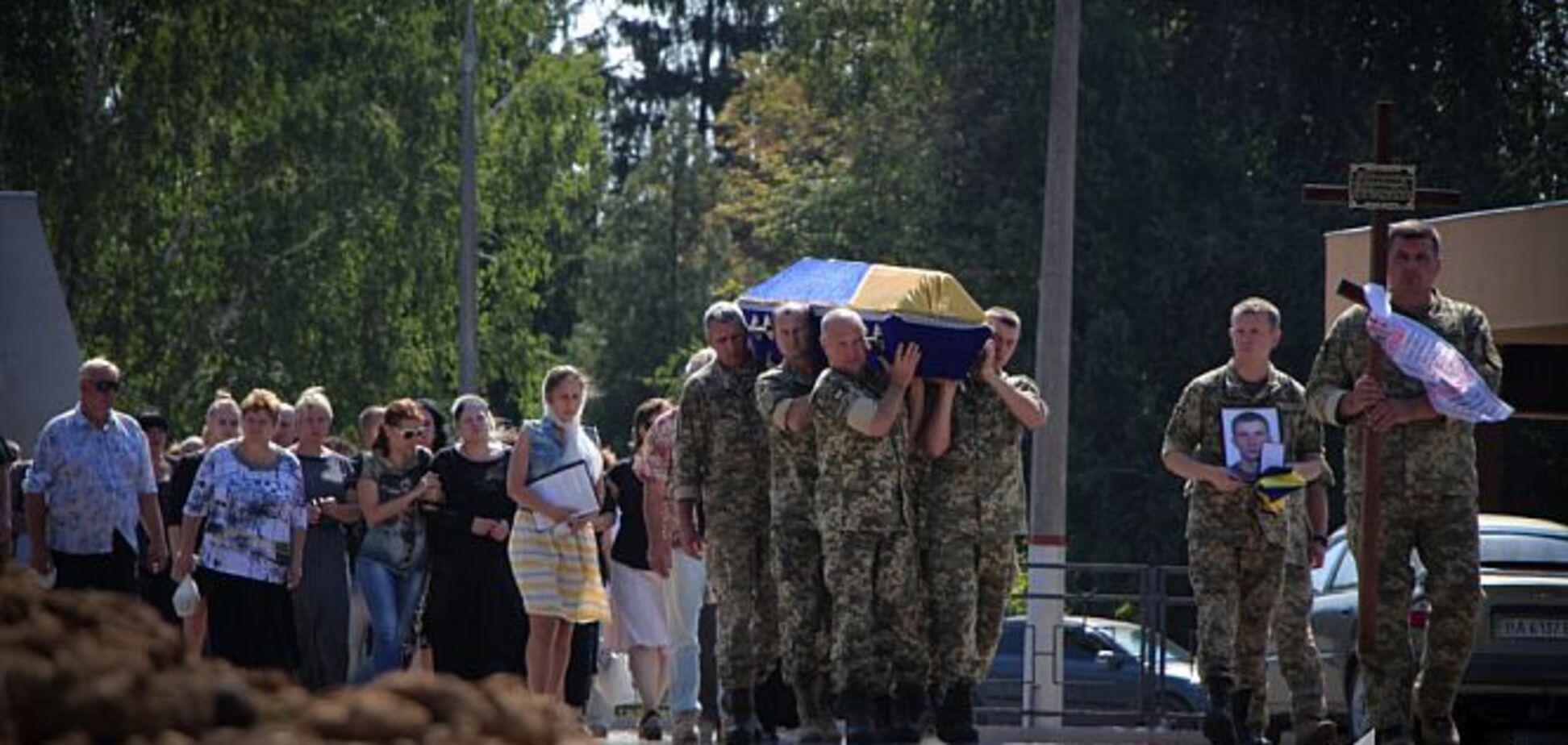 Похороны бойца АТО