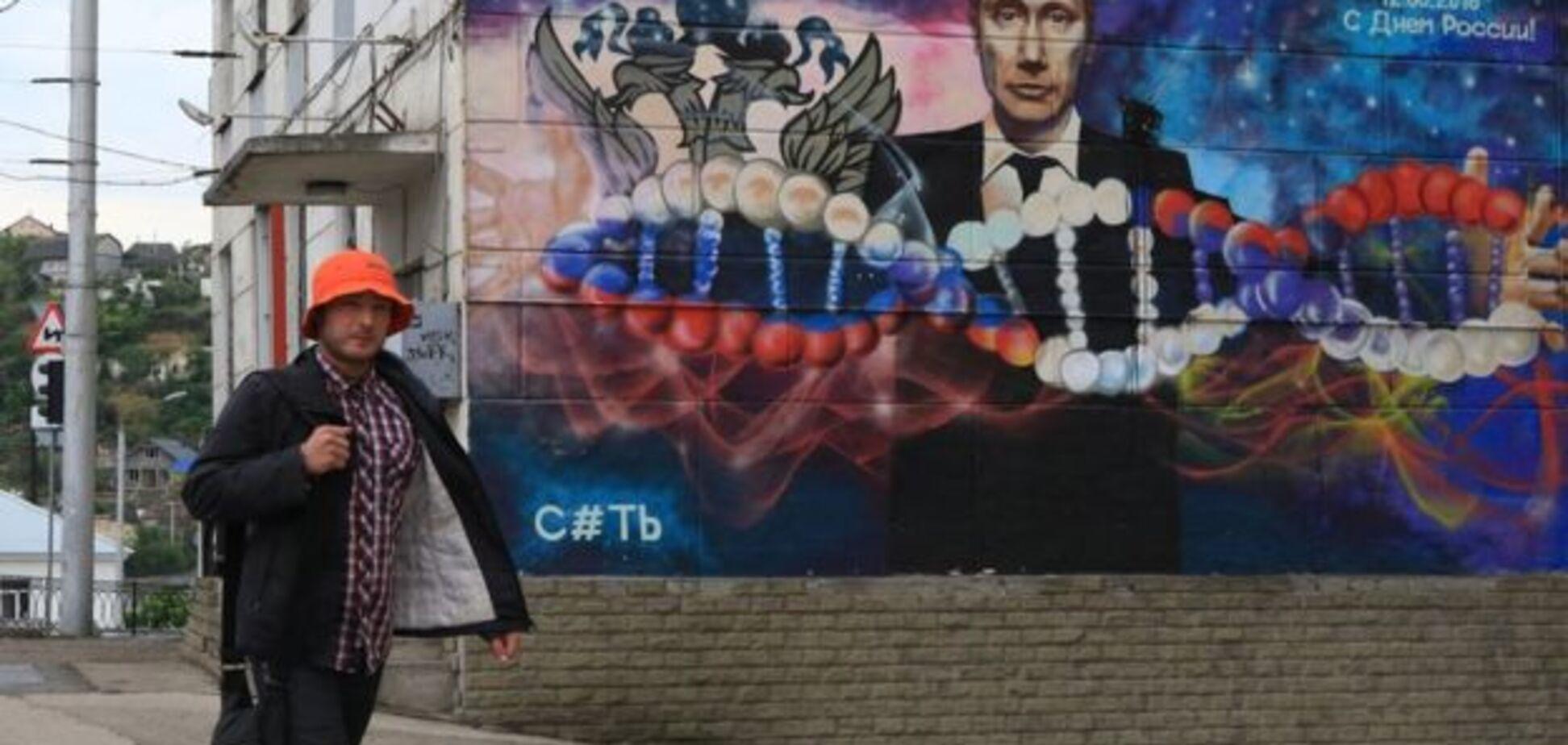 У России все меньше шансов избежать ответственности