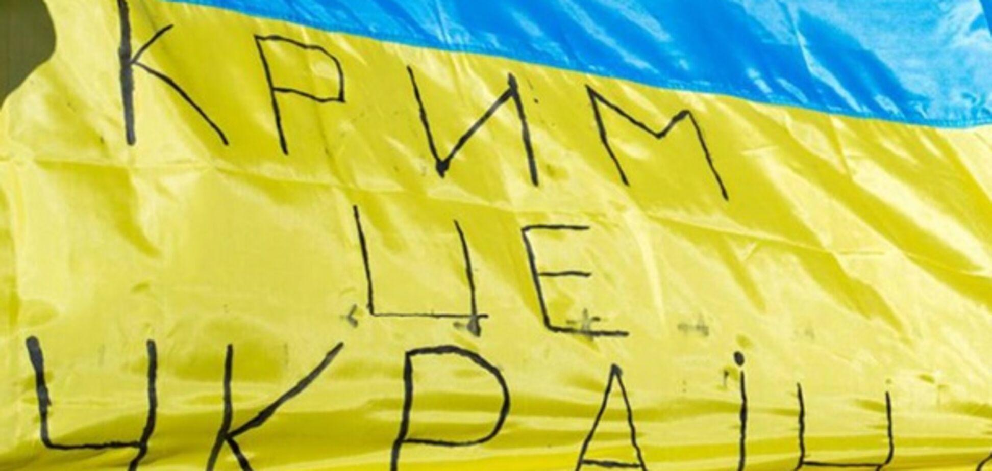 'Россия, добавь скреп!' В сети показали, как жителям Крыма нужна Украина и Европа