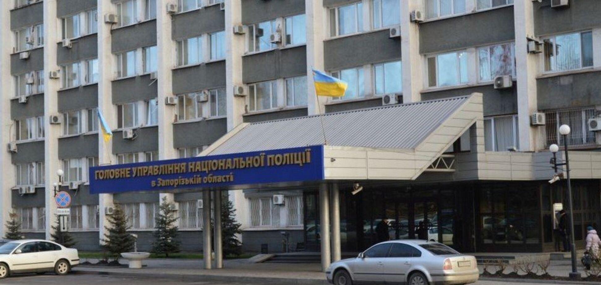 ГПУ нагрянула с обысками к полицейской 'верхушке' Запорожья