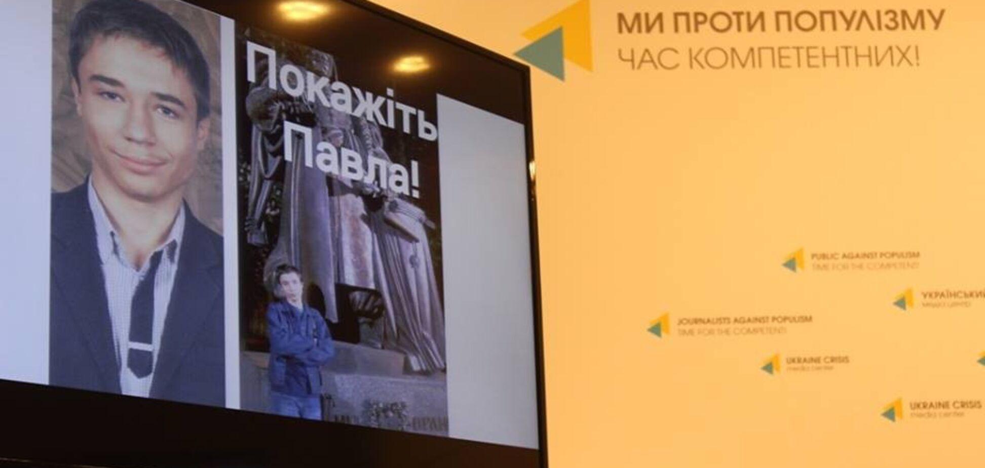 'Угроза жизни очень высокая': новые подробности похищения украинца в Беларуси