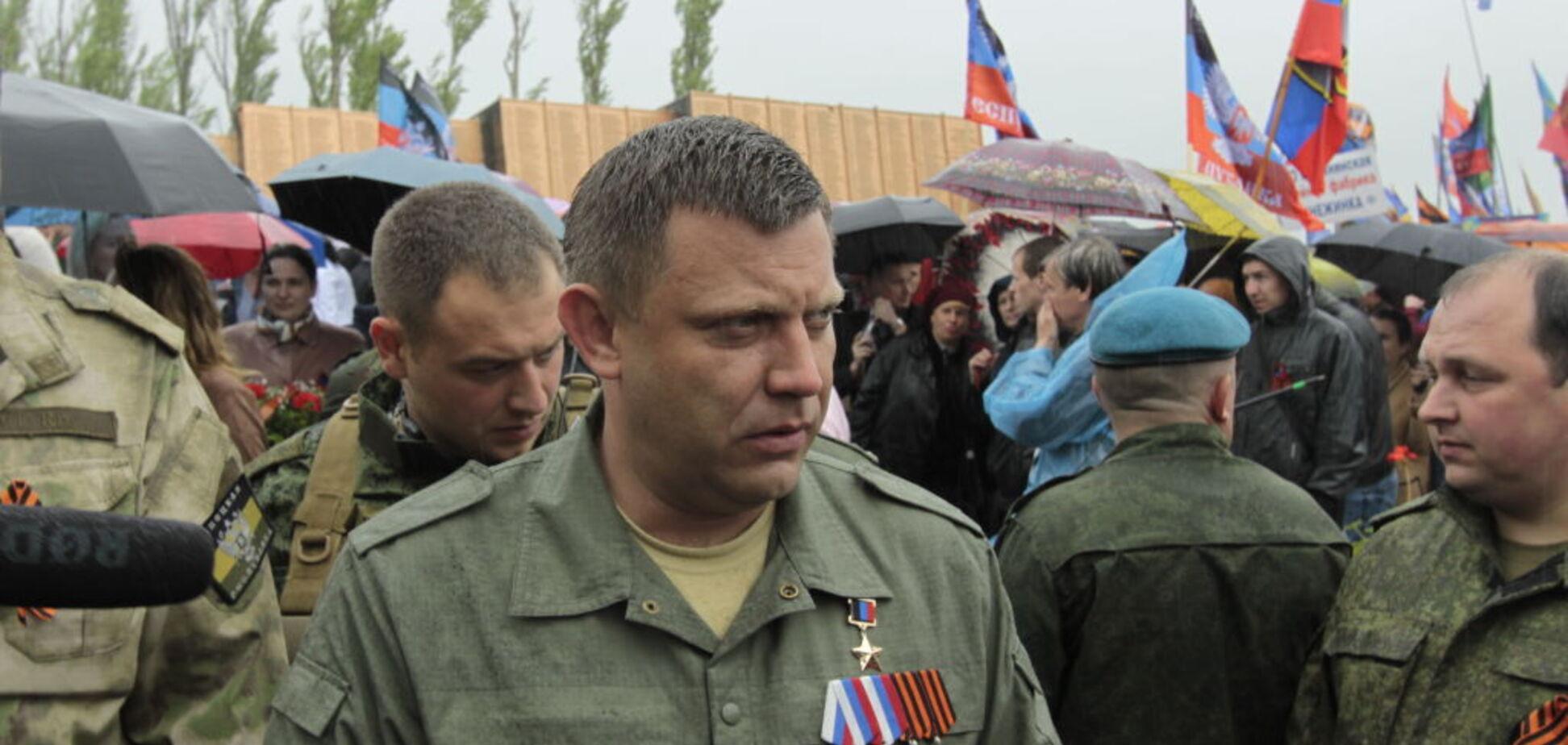 В 'ДНР' перевозбудились: Захарченко сделал заявление о введении миротворцев на Донбасс