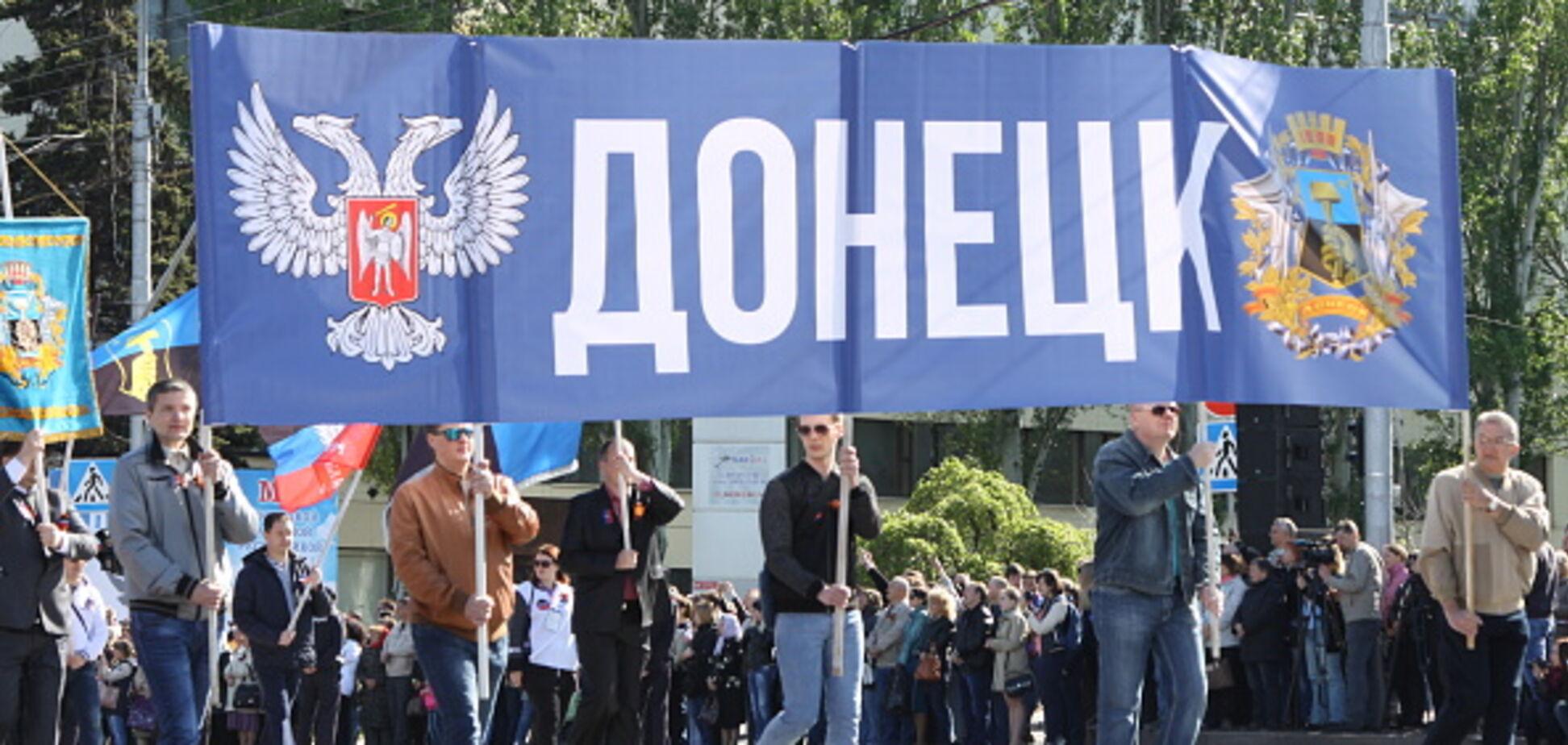 У Порошенко раскрыли новые детали по закону о реинтеграции Донбасса