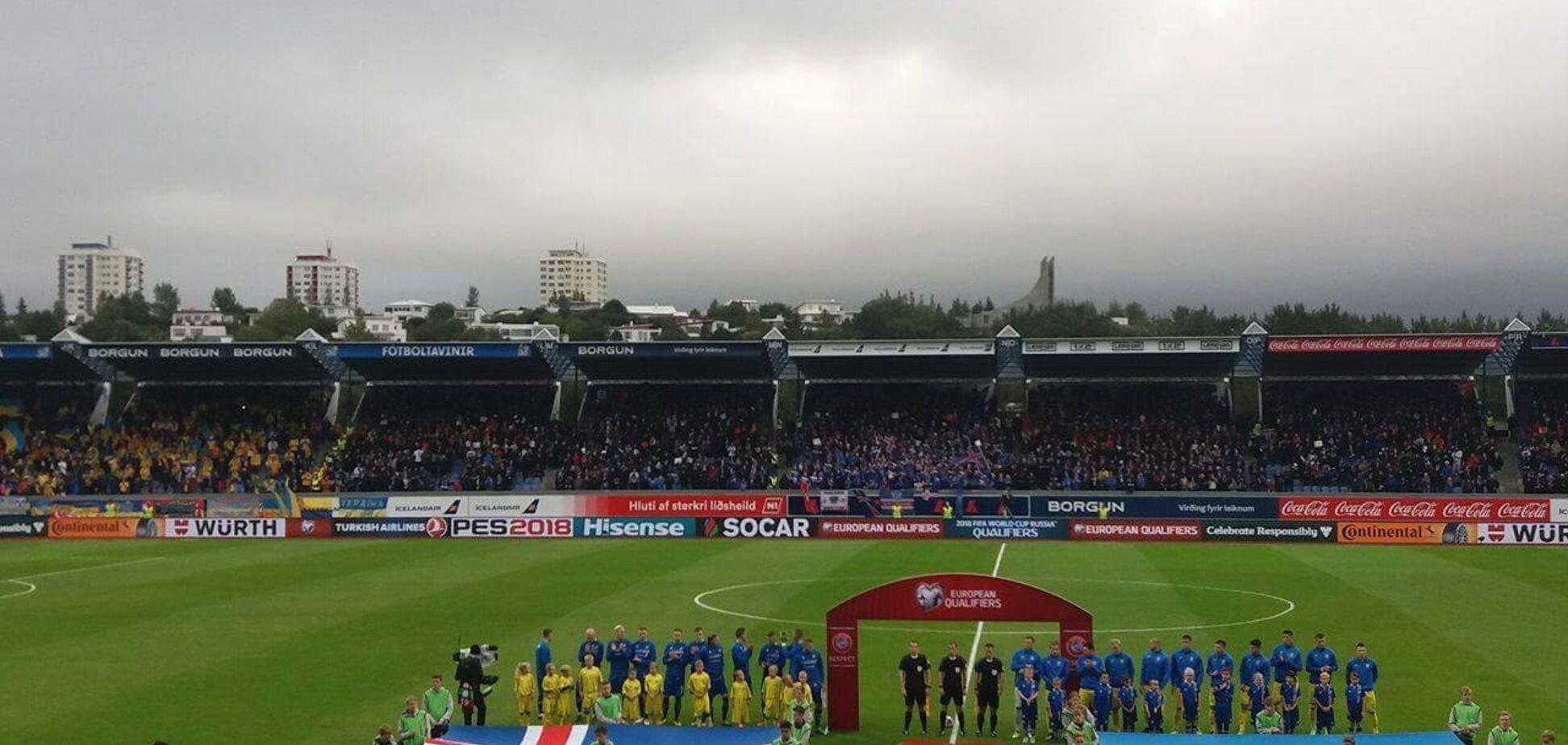 Ісландія Україна
