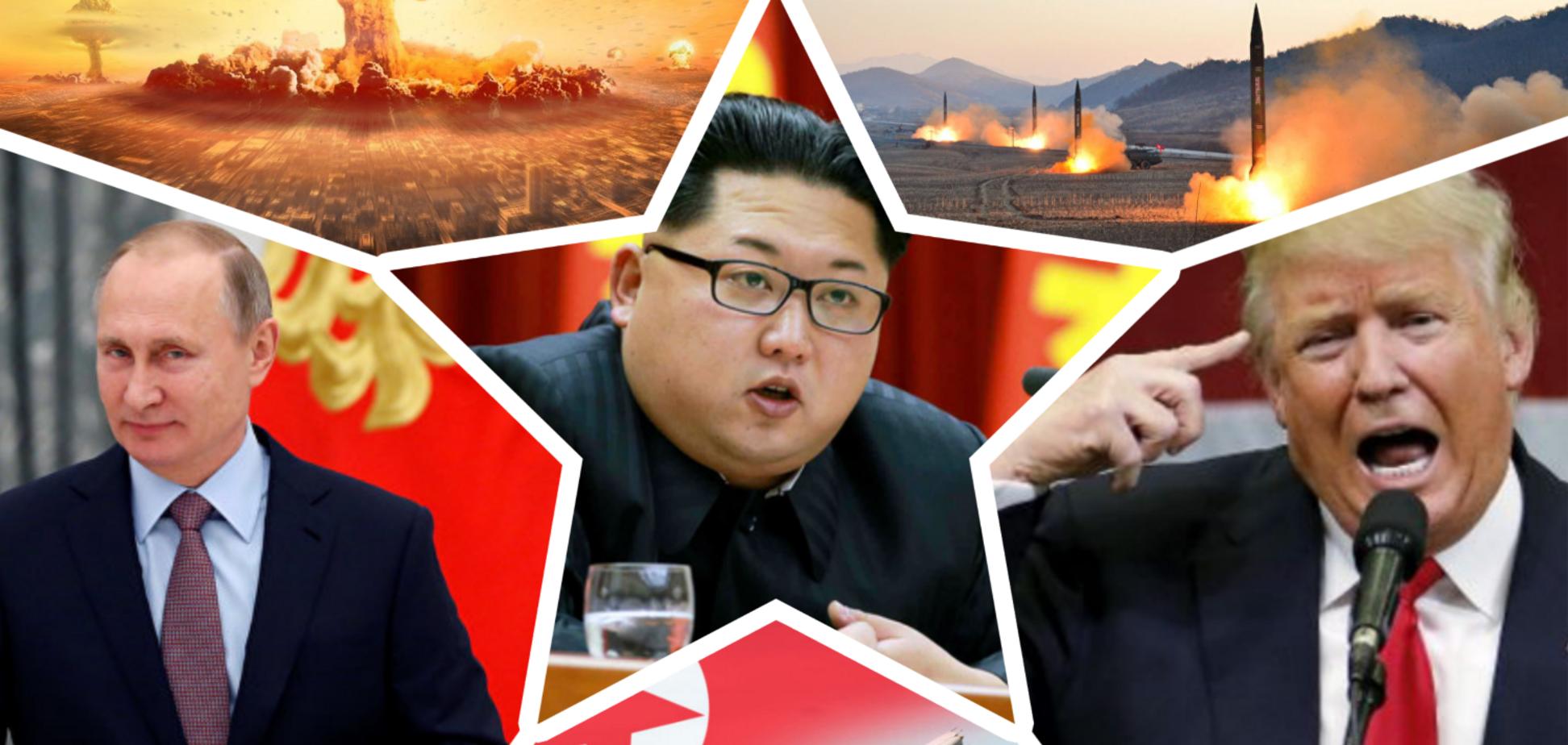 Владимир Путин, Ким Чен Ын, Дональд Трамп