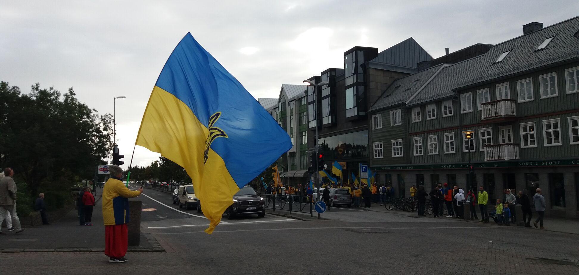 Ісландія Україна уболівальники