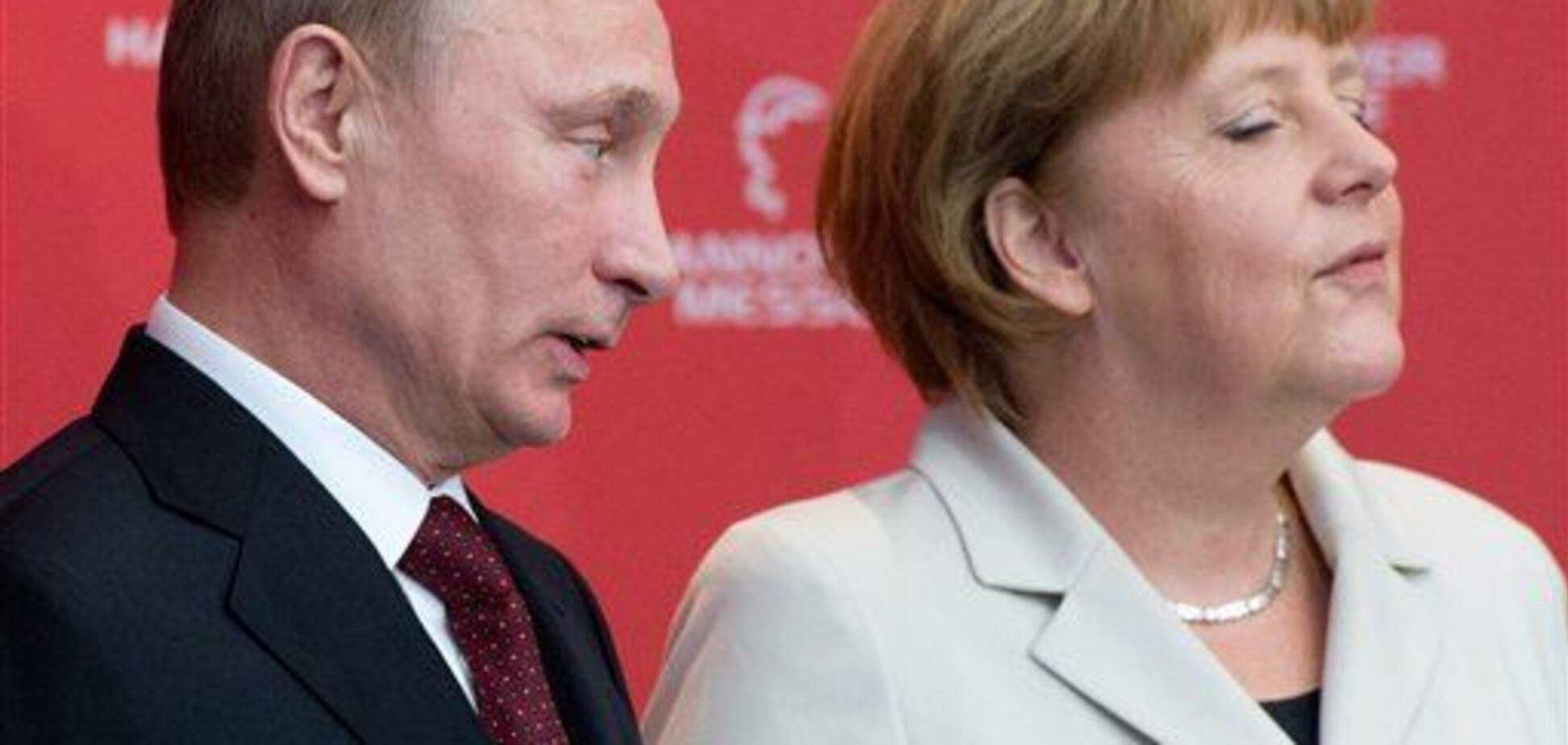 Германия без Путина