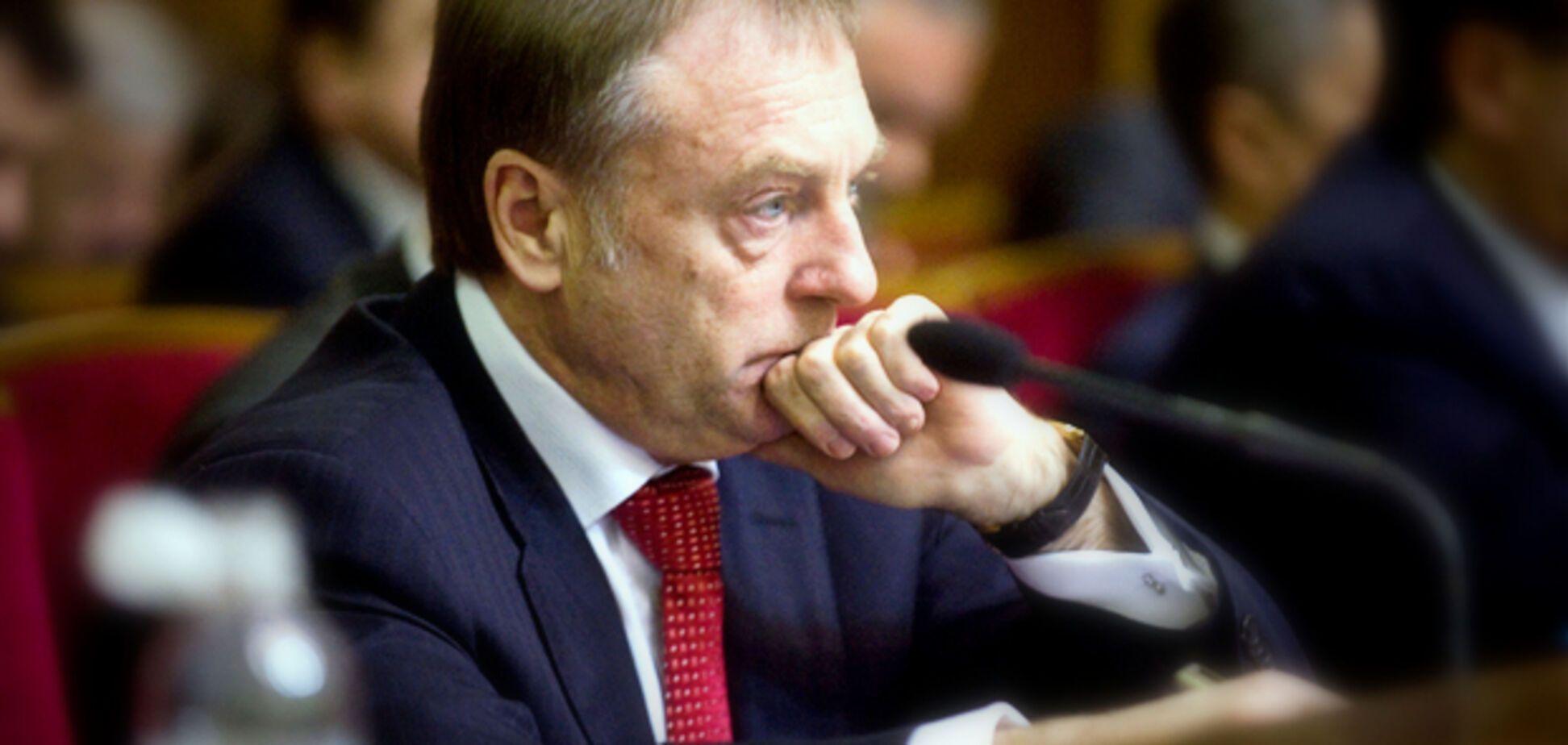 'Защитим и поддержим': 'Оппозиционный блок' сделал заявление по Лавриновичу
