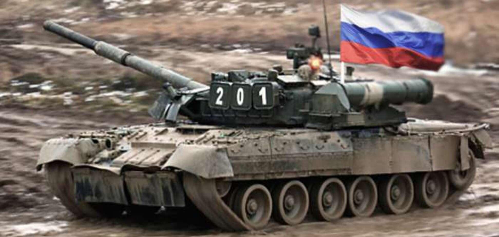 'Когда Кремль не сможет ничего ответить': озвучено условие ухода РФ из Украины