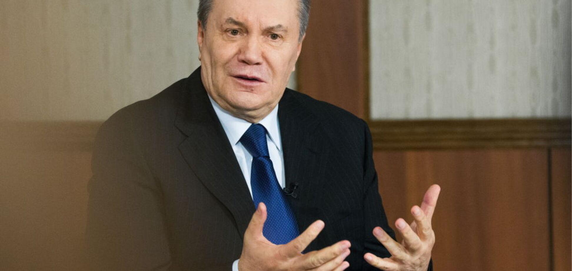 Узурпация власти: ГПУ объявила о подозрении Януковичу и Лавриновичу