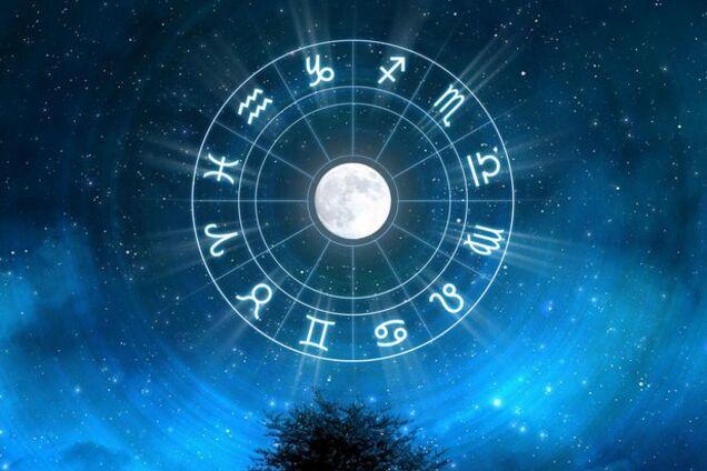 гороскоп терези на завтра