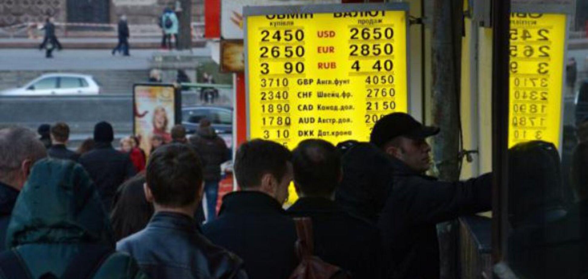 Отставить панику: названа главная угроза курсу гривни в Украине