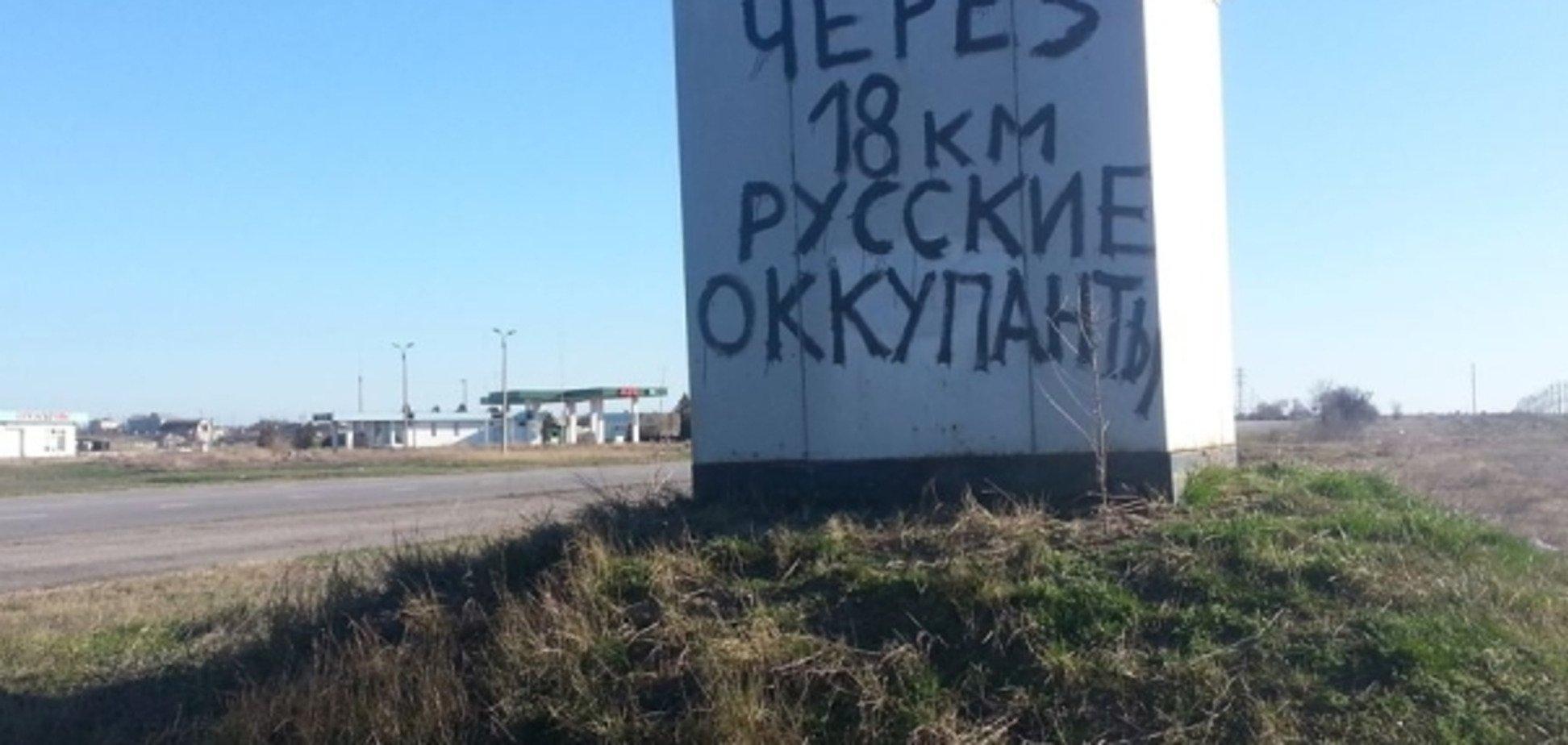 Є сили і засоби: в Генштабі заспокоїли з приводу загрози вторгнення з Криму