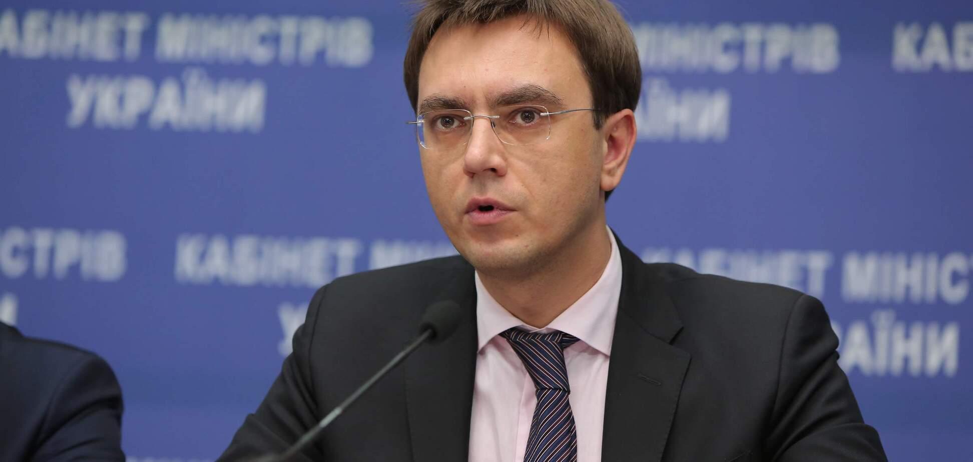 Министр Омелян прокомментировал информацию французского таблоида