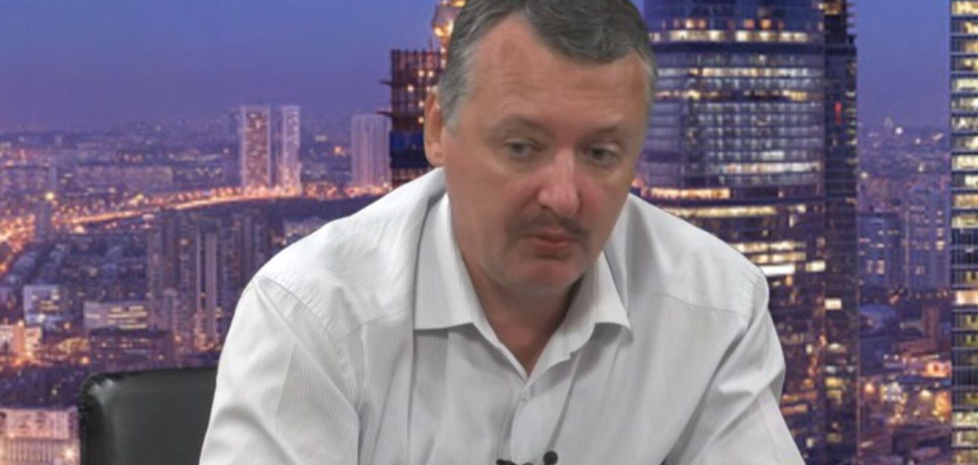 'Завжди підбирає ла*но': Стрєлков жорстко опустив ватажка 'ДНР'