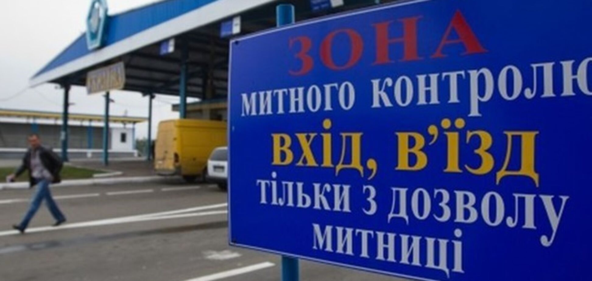 Согласована с таможней: эксперт сообщил о нелегальной схеме ввоза брендовой одежды в Украину