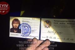 Вибух 'ворога Кадирова' в Києві: що про нього відомо