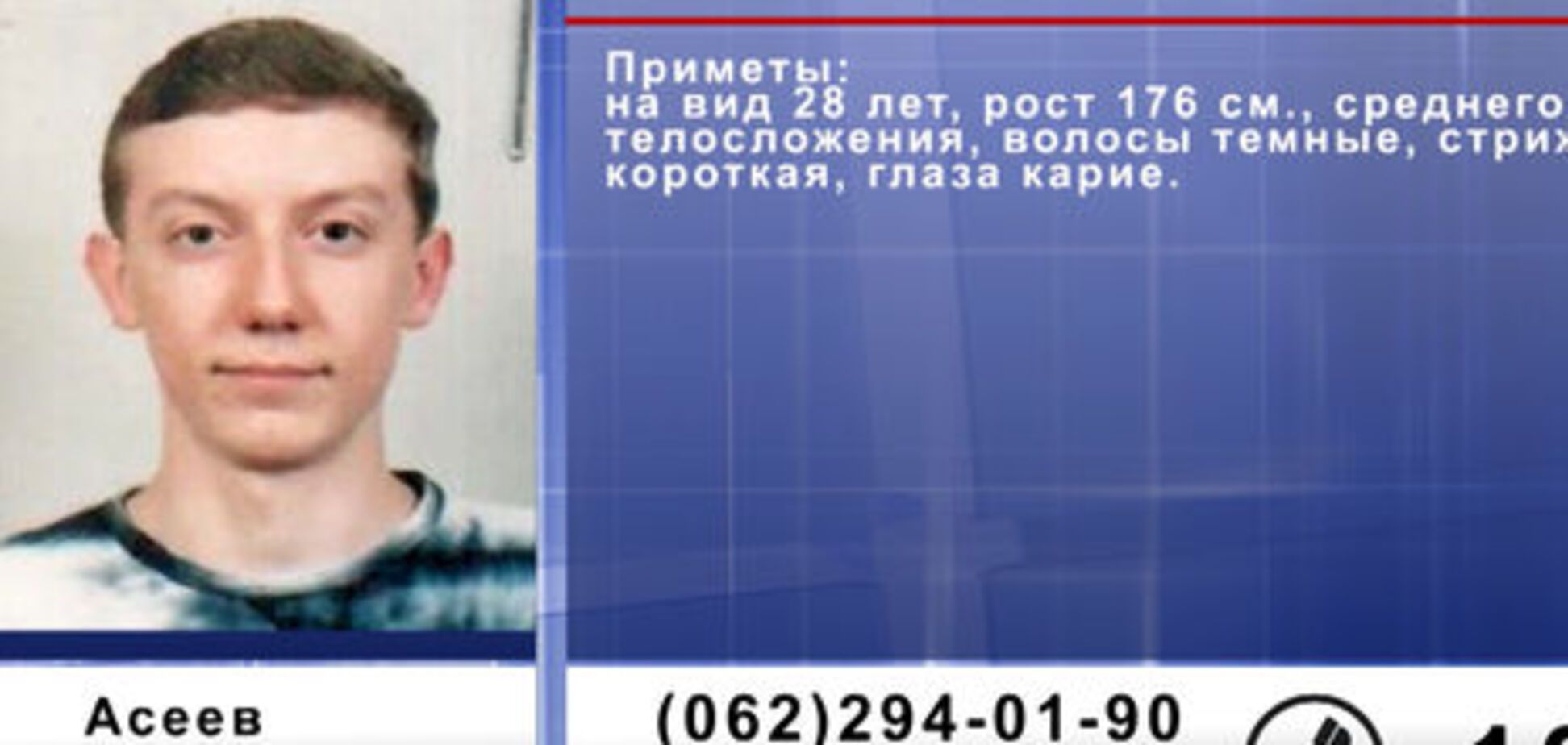 Викрадення журналіста в 'ДНР': терористи пролили світло на долю Васіна