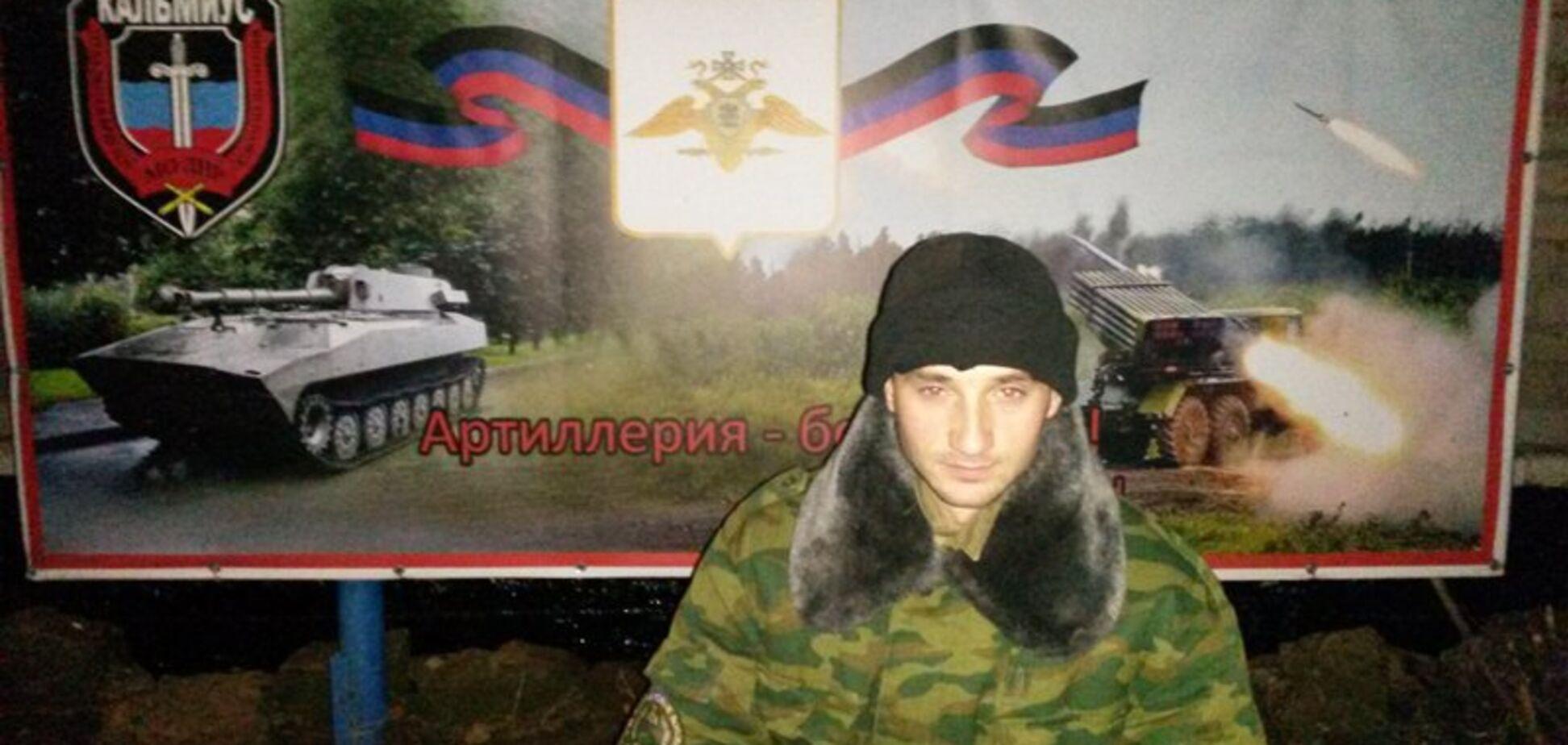 'Вовченя' убите: стало відомо про ліквідацію терориста 'ДНР'