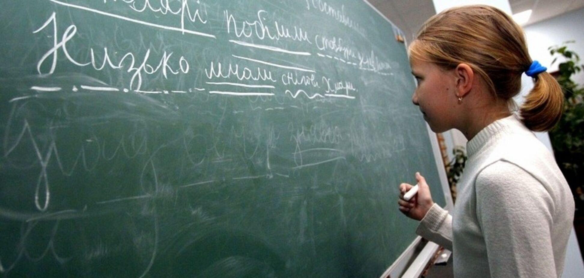 А чи є українські школи в Угорщині чи Румунії?