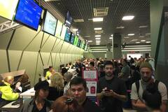 Еще одна страна упростила визовый режим с Украиной