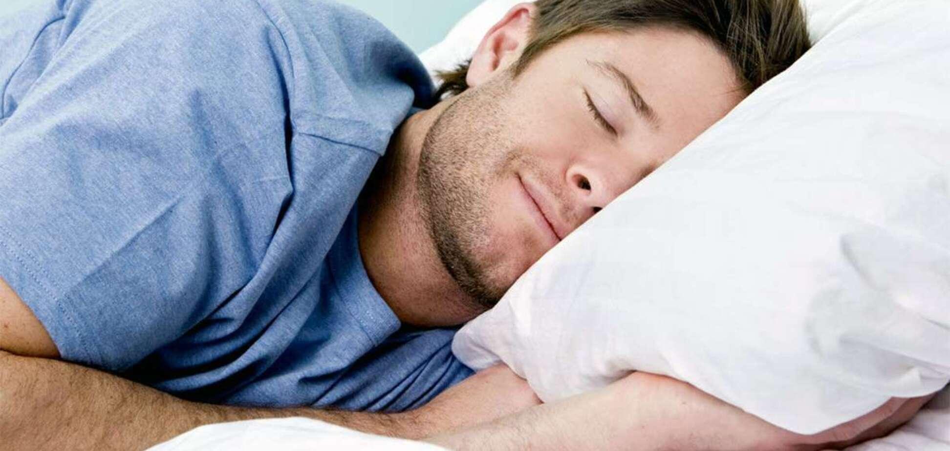 Як спати, щоб виспатися: лікарі розкрили секрети