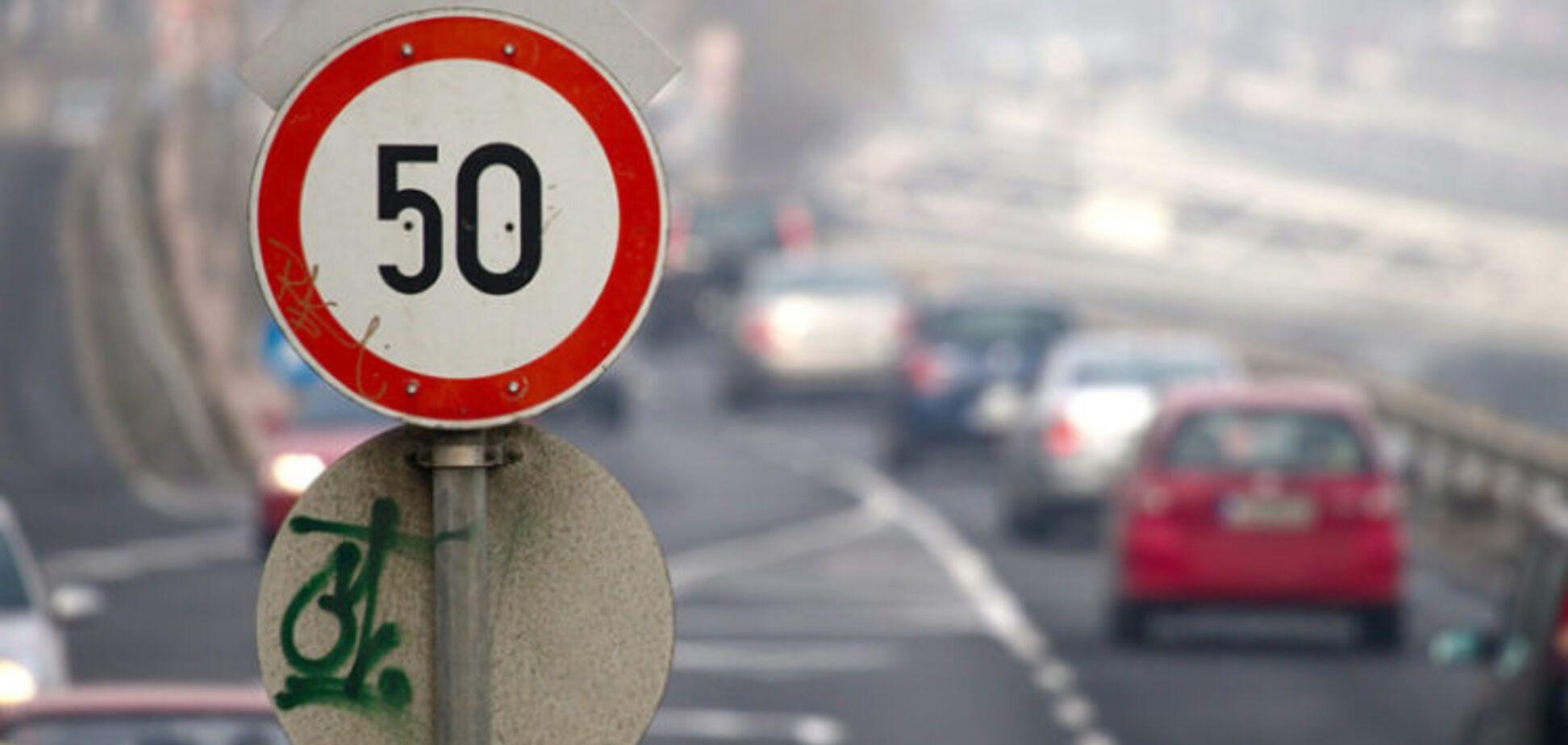 50 км/час: почему водителям тяжело соблюдать правила