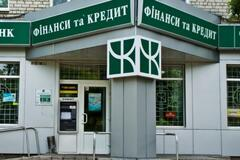 В Україні заарештували кошти компанії екс-помічника Жеваго у справі відомого банку