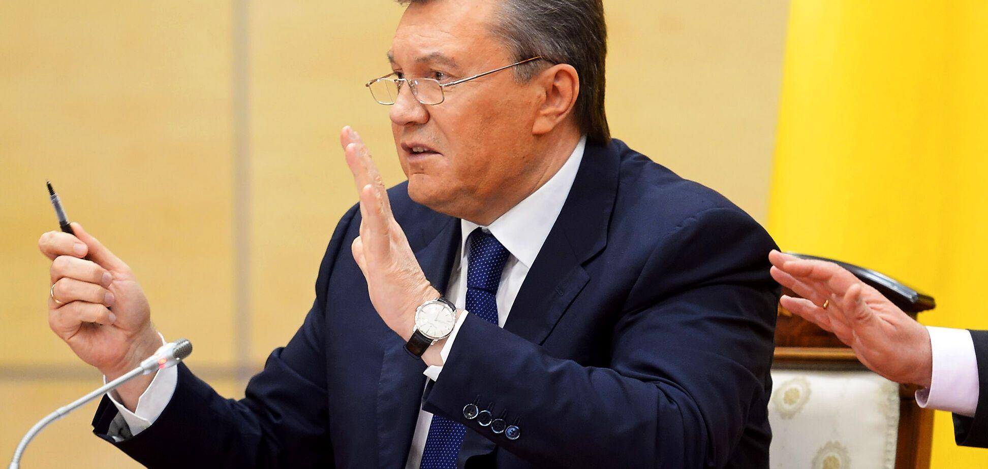 В Україні розповіли про долю 'грошей Януковича'