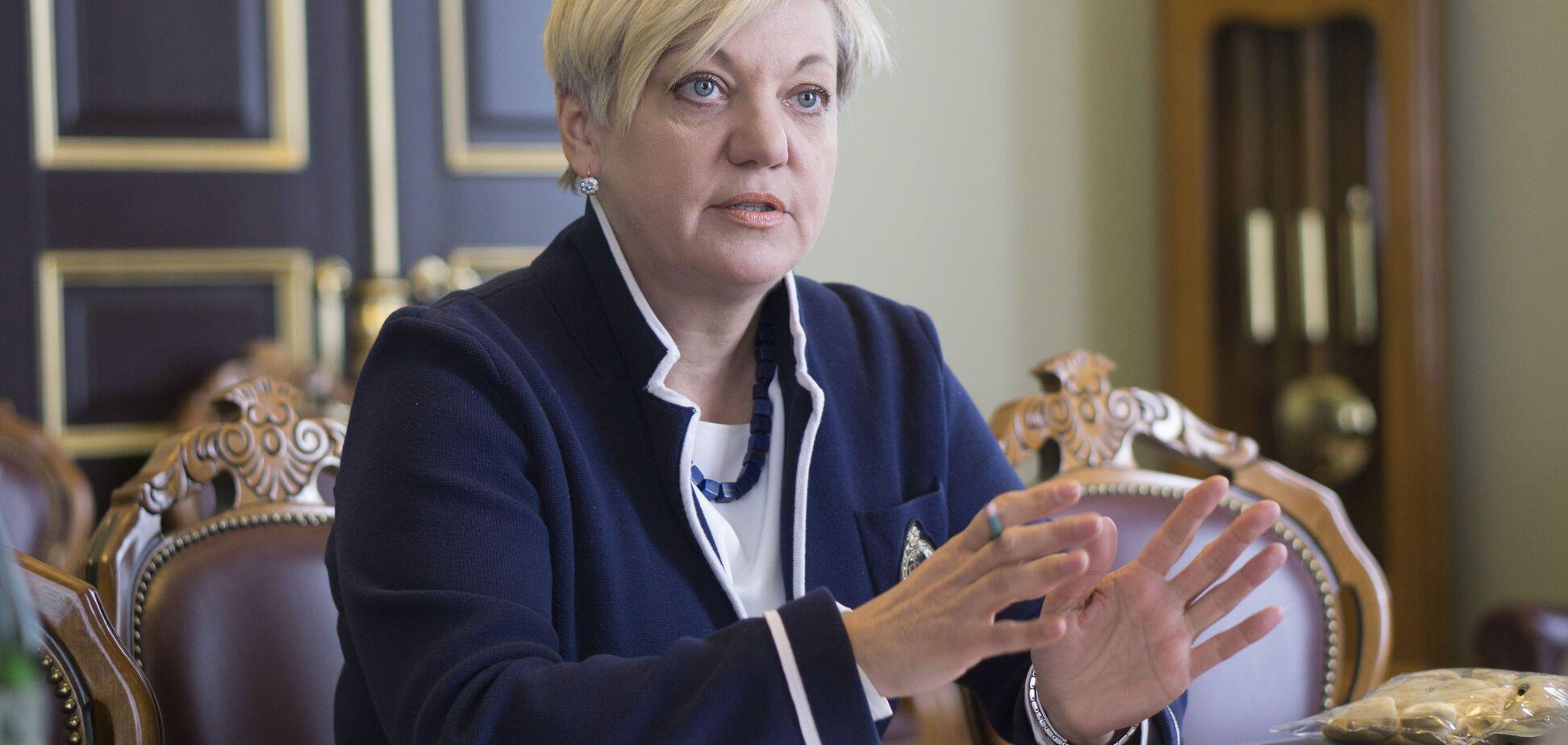 Вивели $1,5 млрд: компанію Гонтаревої звинуватили в сприянні Януковичу