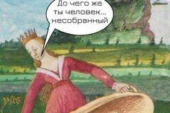 Анекдоти і приколи за 11 січня: найкраще з соцмереж
